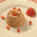 Rižoto s morskim kozicama i jagodama